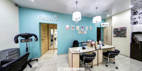 3D tour of the beauty salon