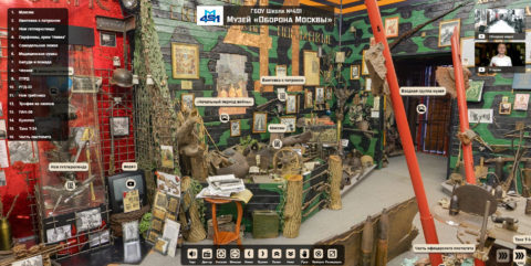 "High school №491 Museum ""Moscow defense"""